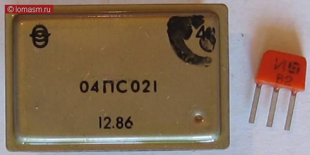 04ПС021