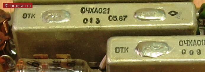 04ХА021
