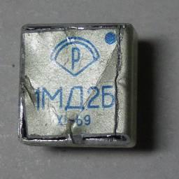 1МД2Б