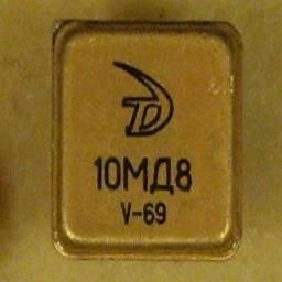 10МД8