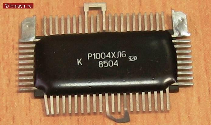 1004 серия