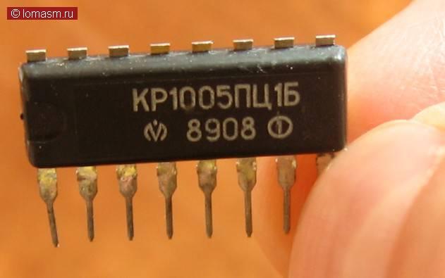 1102-8-1-КР1005ПЦ1Б