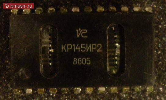 145ая серия