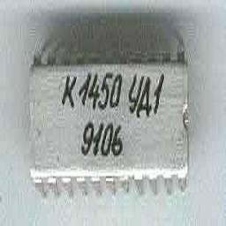 1450ая серия