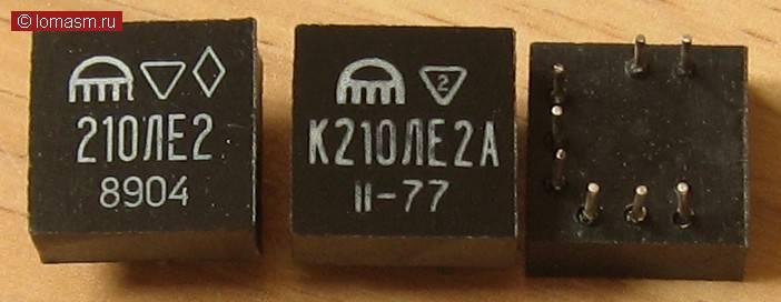 210ая серия