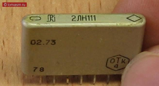 211ая серия