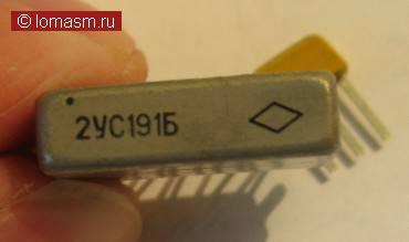 219ая серия