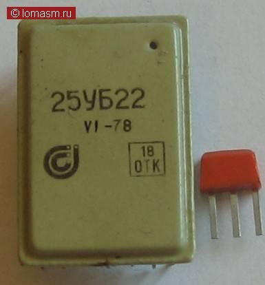 25У Б22