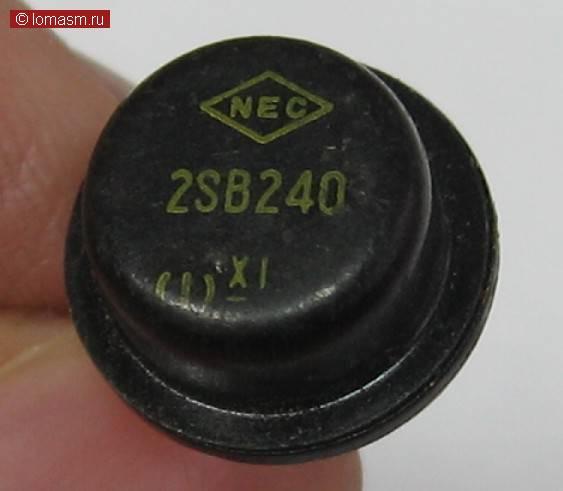 2SB240