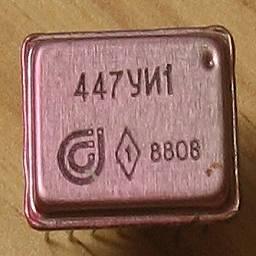 447ая серия
