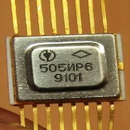 505ая серия