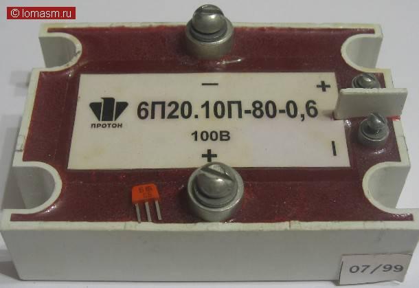 6П20-10П-80-0 6