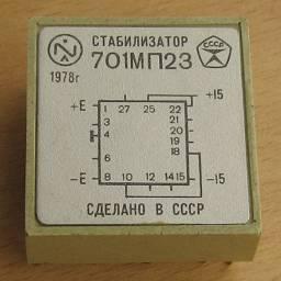 701МП23