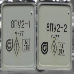 8ПУ2-1 8ПУ2-2