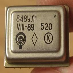 848ая серия