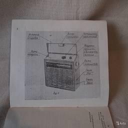 lisper~ Армейский радиоприемник мп-64