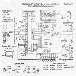 Схема Электроника 13 11а