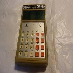 lomasm~ Калькулятор Электроника Б3-18а
