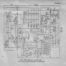 дп-5б схема.jpg
