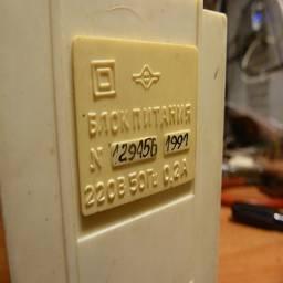 lomasm~ Блок питания вектор-06ц
