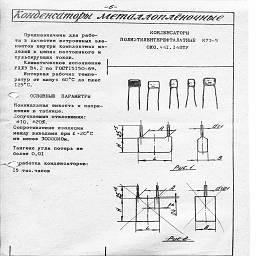 ao zaryad novgorod 1995 17.jpg