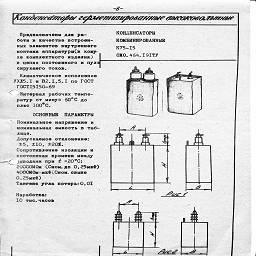 ao zaryad novgorod 1995 19.jpg