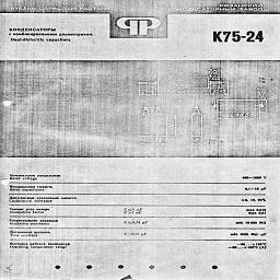 aoot polikond ryazan 1995 15.jpg