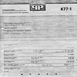 aoot polikond ryazan 1995 19.jpg