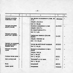 zavod rekond sankt-peterburg 1994 61.jpg