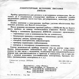 zavod rekond sankt-peterburg 1994 63.jpg