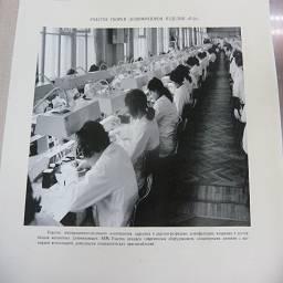 """Участок сборки дешифраторов изделия """"Р-30""""    Участок пооперационно-поточного изготовления адресных и адресно-разрядных дешифраторов, входящих в состав блоков магнитных запоминающих ЭВМ. Участок оснащен современным оборудованием, конвейерными линиями с вытяжной вентиляцией, комплексом технологических приспособлений."""