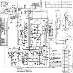 Схема МС 6105.01,02,03