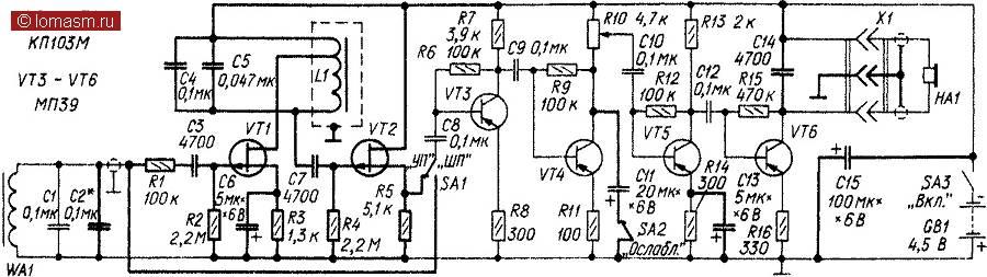 Схема Прибора ИТ-4 ит5 Искатель трубопроводов кабельных линий