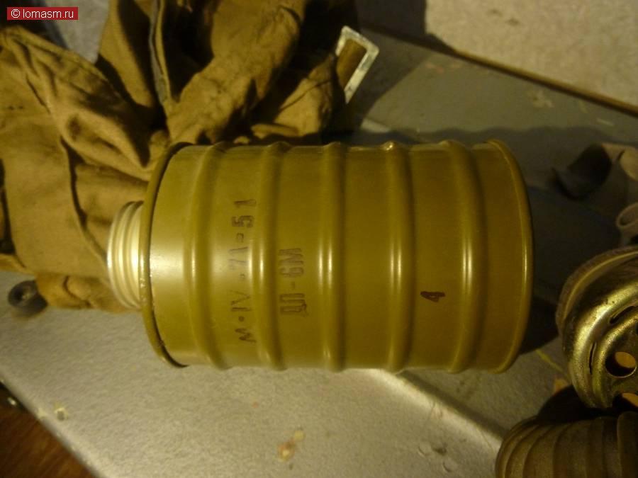 фильтрующе-поглощающая коробка ДП-6м