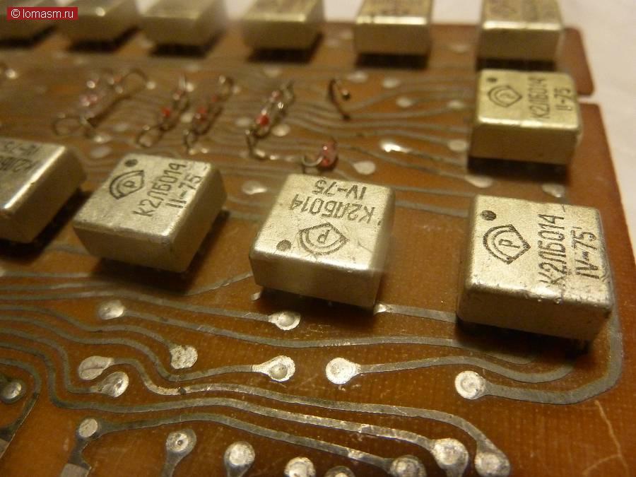 Плата от советского калькулятора 1975г