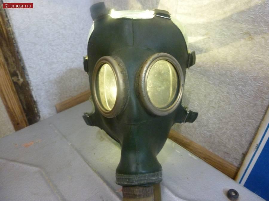 lomasm~ Противогаз гражданский ГП-4У