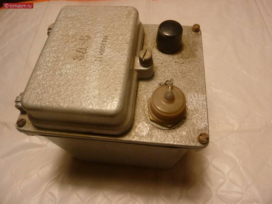 зарядное устройство ЗД-5