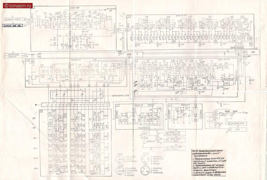 Схема радиоприёмника ИШИМ. версия с двумя конденсаторами в БП