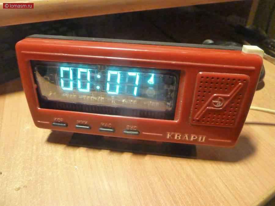Часы электроника 5 кварц ссср – объявление о продаже в воронеже.