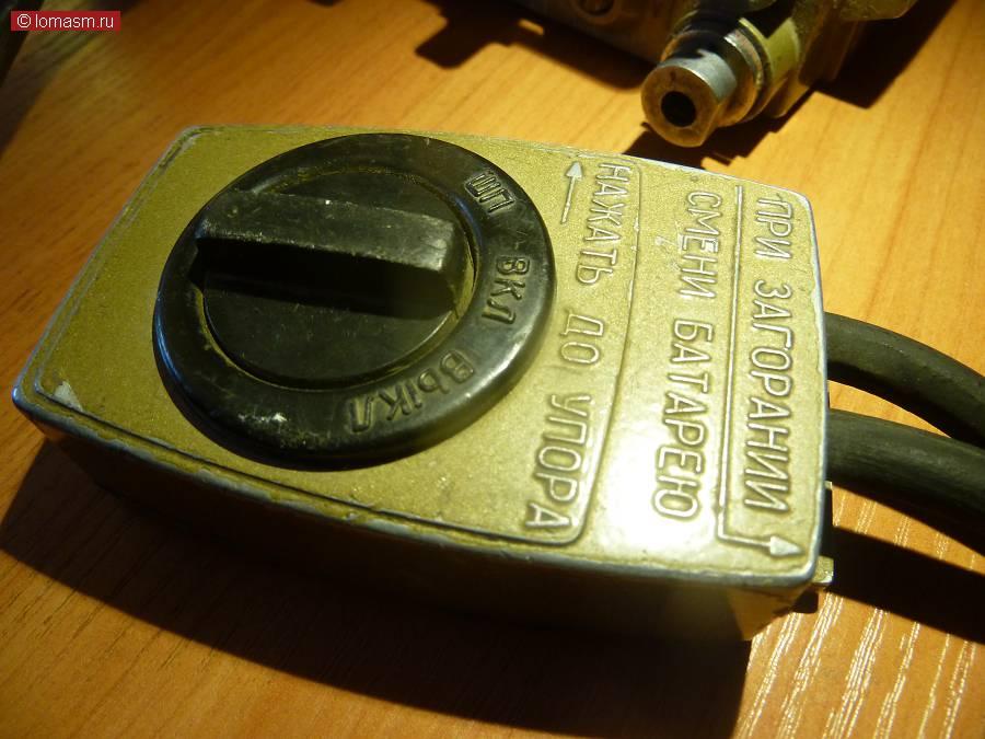 lomasm~ Радиостанция Р-148
