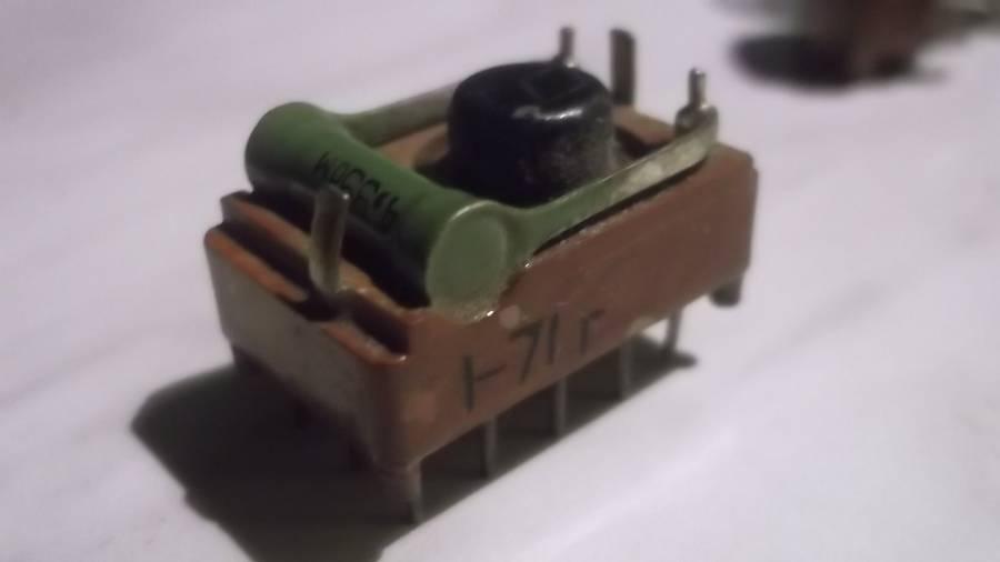 микросборка фм-2б 1971год