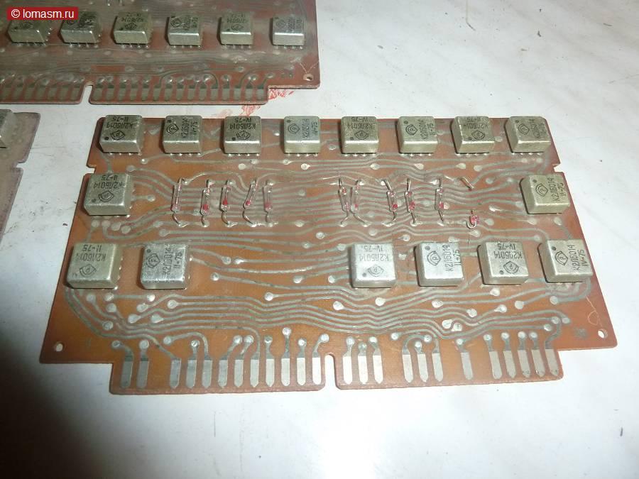 П7-111 Микросхемы: к2лб014