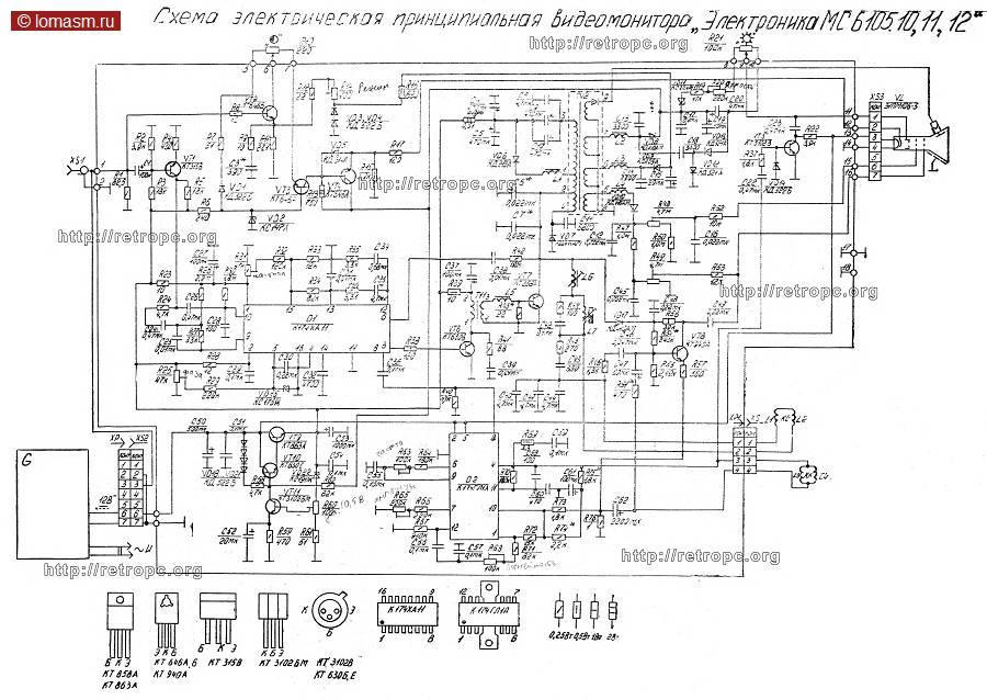 Схема МС 6105.10,11,12