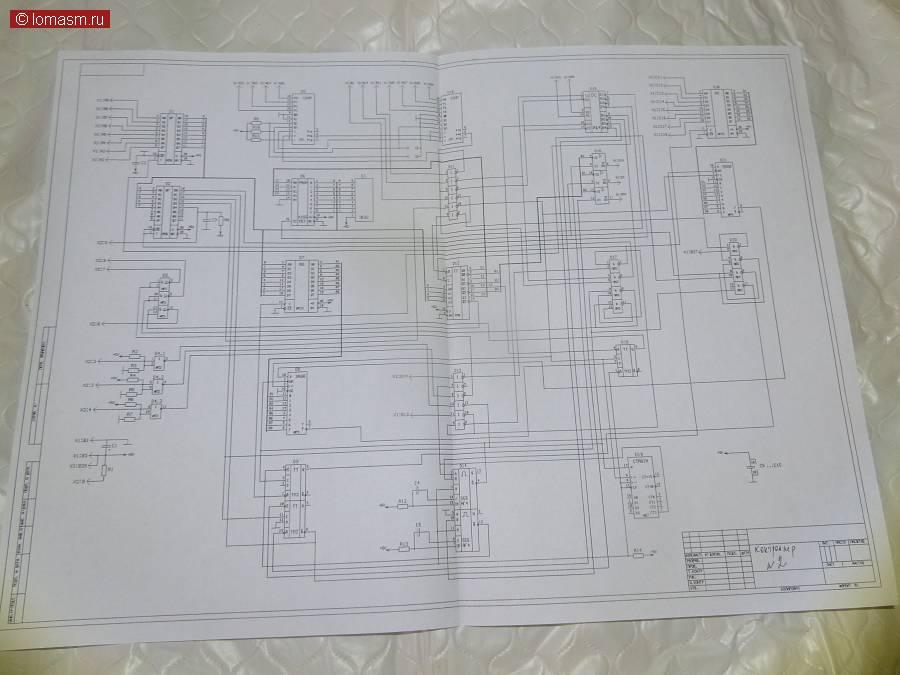 Схемы и техническая документация