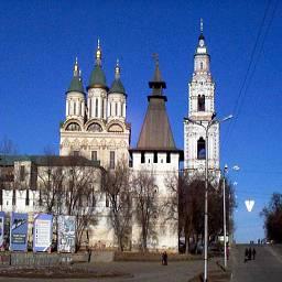 Виртуальный музей Астрахань