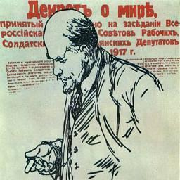 100 лет назад, осенью 1919 года, на юге России разыгралась ожесточённая битва, во многом определившая исход гражданской войны то было время наибольших успехов Белого движения.