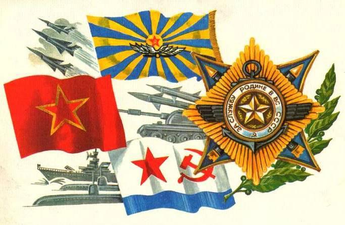 Республика Беларусь: Военно-политическая ситуация в Европе и мире развивается под влиянием многих, зачастую противоречивых факторов, основными из которых являются: