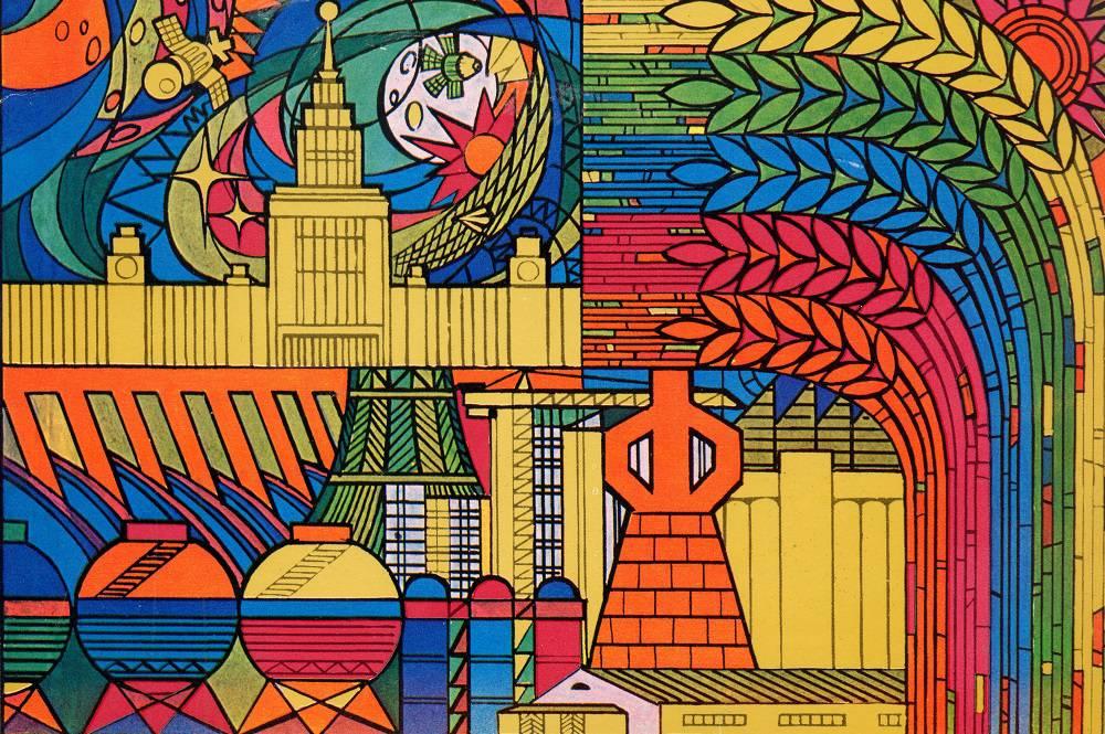 Российскому физику Борису Львович Розингу удалось в своей лаборатории в Санкт-Петербурге добиться приема сконструированным им кинескопом изображений простейших геометрических фигур.