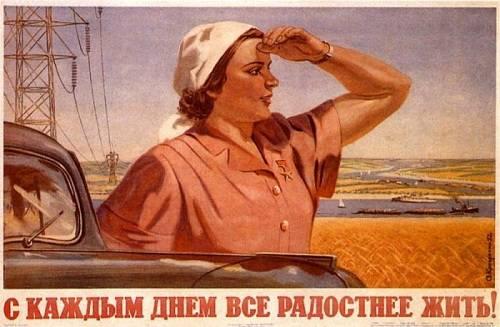 Численность  населения  СССР