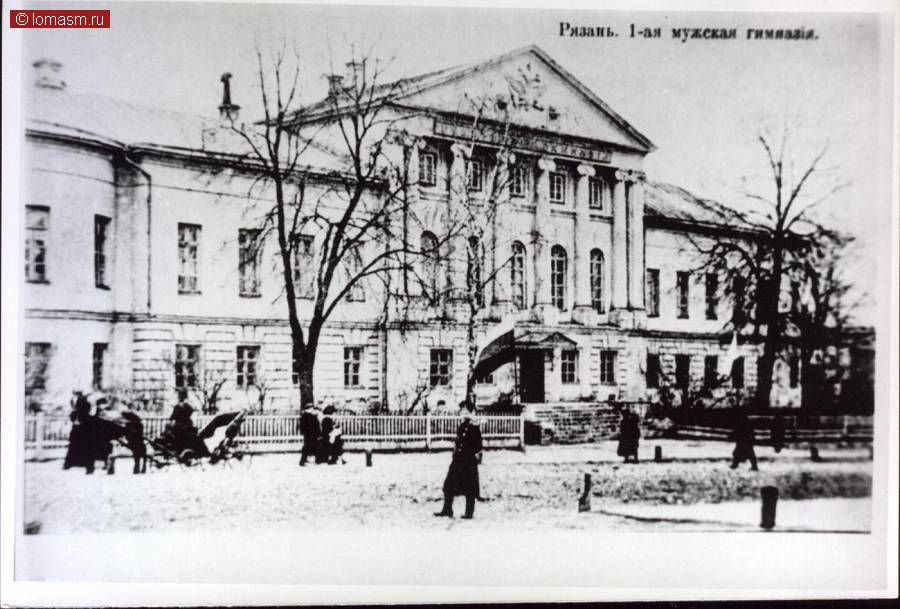 первая мужская гимназия